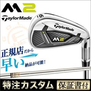 【メーカーカスタム】テーラーメイド 2017年モデル M2 アイアン REAX90  【ゴルフクラブ】