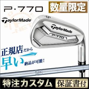 【メーカーカスタム】【受注生産限定モデル】テーラーメイド P・770 P770 アイアン 単品 N.S.PRO NSプロ 950GH