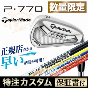 【メーカーカスタム】【受注生産限定モデル】テーラーメイド P・770 P770 アイアン 単品 TourAD ツアーAD