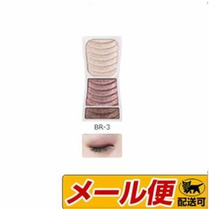 【2個までメール便可】コーセー ファシオ(FASIO) ピュアブライトアイズ BR-3