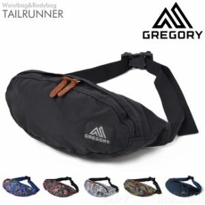 グレゴリー GREGORY テールランナー TAILRUNNER ウエストバッグ ボディバッグ メンズ レディース
