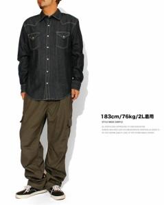 デニムシャツ メンズ 【大きいサイズ】 長袖 ウエスタンシャツ ダンガリーシャツ