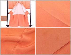 着物 色無地 いろむじ 一つ紋 根笹 サーモン 鮭色 縫紋 正絹 和服 レディース 【中古】和服