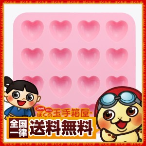 SUNCRAFT チョコレート型 送料無料 シリコン型  チョコレートモールド ハートピンク 製菓用具