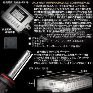 HID キット 35W H3 3000K 高性能ワーニングキャンセラー内蔵 3年保証