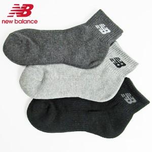 ニューバランス ユニセックス 男女兼用 ミッドレングス 3Pソックス 靴下 アソート (メール便送料無料) NEW BALANCE SOCKS