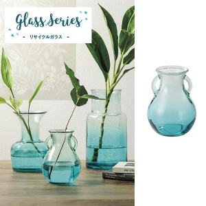 リサイクルガラスアクアカラー pa-gb-88aq