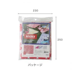 【メール便送料無料】 【代引き不可】 M20  kicky レジャーシート ge-a149