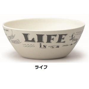 バンブーファイバー サインアート ボウル【同サイズ3個セット】 ks-basibo
