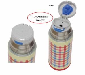 スマイルビート 2Wayボトル (L)ma-4007248