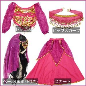 イベント衣装 子供 □■BA61115 キッズ アラビアン衣装 全身セット(長袖/スカート)  | ベリーダンス 衣装 セット ダンス衣