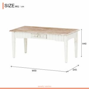 リビング リビングテーブル 桐 桐テーブル 引出し付 テーブル センターテーブル 高さ40 つくえ 机 ローテーブル 北欧風 家具 おしゃれ