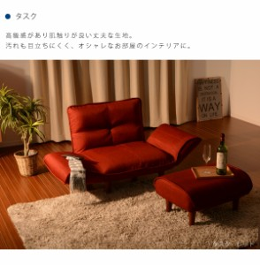 【代引不可】オットマン スツール 足置き 日本製 1人掛け ソファ ソファー チェア 椅子 いす チェアー ベンチ 脚付き 腰掛け ファブ
