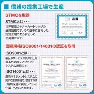 【送料無料】互換トナー キヤノン CRG-515 ブラック Canon