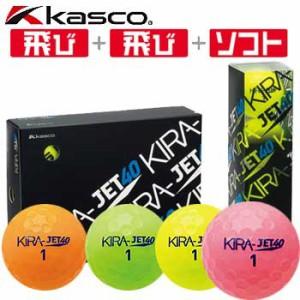 【2016モデル】 キャスコ キラ JET40 ゴルフボール 1ダース(12球入) Kasco KIRA-JET40
