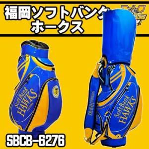 【2016モデル】 福岡ソフトバンクホークス SBCB-6276 キャディバッグ 9型 48インチ対応 4kg Soft Bank HAWKS
