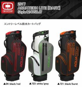 【2017モデル】 オジオ 124058J7 アクアテックライト キャディバッグ 10.5型 2.3kg OGIO AQUATECH LITE
