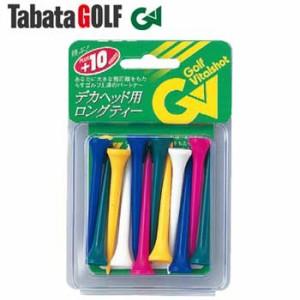 タバタ スリムティーケースロング GV-0454 Tabata