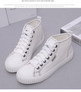 レディースファッション シューズ 靴 スニーカー ローカット 厚底 スエード調 原宿風 ボリューム 脚長効果