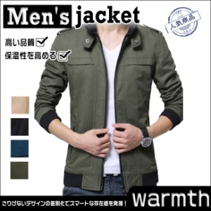 メンズファッション アウター ジャケット オーバー コート 冬 裏起毛 無地 ビジネスカジュアル お父さんにプレゼント 極暖