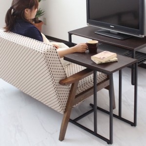 スチールフレーム使用 サイドテーブル リリー Lily 天板エンボス加工済 幅45cm×奥行30cm×高さ55cm 43-112-YA/43-113-YA