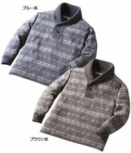 mij 日本製ヘチマ襟フェアアイル柄ネップシャツ メンズ 長袖 秋冬 IW-0007 50代 60代【送料無料】