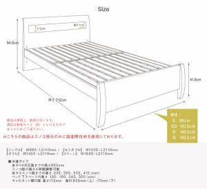 国産檜すのこ 高さ調節 ベッド フェンネル セミダブル ピュアプレミアム ポケットコイルマットレスセット すのこベッド 宮付 bt-048sr-hi