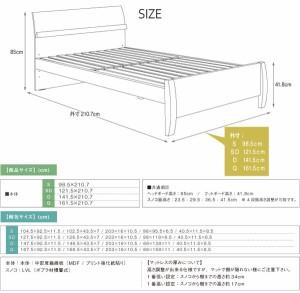 マガジンラック付きベッド フェンネルフラット セミダブル ベッドフレーム 高さ調整 マットレス無し JYX046-SI【送料無料】