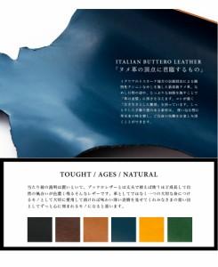 Nakota(ナコタ)3FOLD WALLET BUTTERO 3つ折り 財布 日本製 レザー ウォレット ブッテロ ライフスタイルに刻々と深い味わいが。色、風合