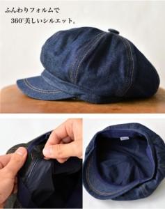 Nakota (ナコタ) デニム 8パネル キャスケット 帽子 ハット メンズ レディース 使い込むほど馴染む、定番デニムキャスケット。 ヒッコリ