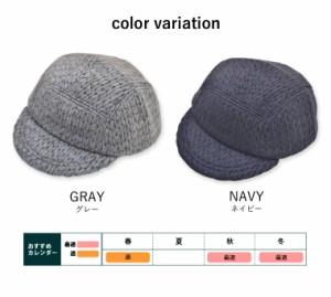 THE PARK SHOP ( ザ パークショップ ) Cycle knit cap ニットキャップ 帽子 キッズ メンズ ボーイズ