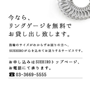 メンズリング プラチナ900 結婚指輪・マリッジリング・ペアリング