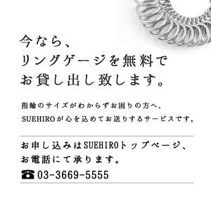 (Brand Jewelry fresco)  Pt ダイヤモンドリング(婚約指輪・エンゲージリング)