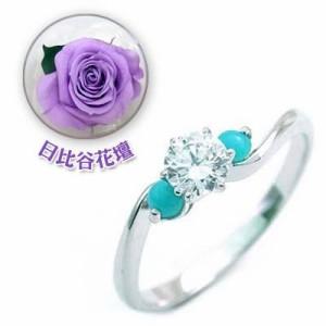 CanCam掲載( 婚約指輪 ) ダイヤモンド プラチナエンゲージリング( 12月誕生石 ) ターコイズ(日比谷花壇誕生色バラ付)