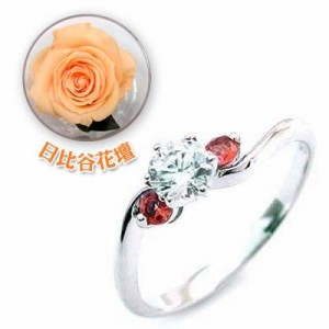 CanCam掲載( 婚約指輪 ) ダイヤモンド プラチナエンゲージリング( 1月誕生石 ) ガーネット(日比谷花壇誕生色バラ付)
