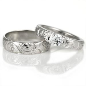 ハワイアンジュエリー 婚約指輪 鑑定書付き ハワイアン プラチナ ダイヤモンド リング 一粒 大粒 指輪 VS ハワイアンリング PT900