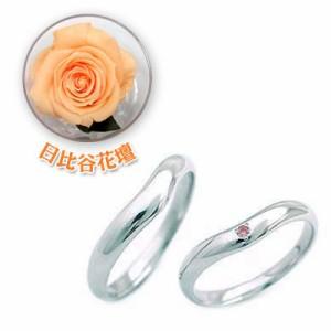 CanCam掲載結婚指輪・マリッジリング・ペアリング( 1月誕生石 )ガーネット(日比谷花壇誕生色バラ付)