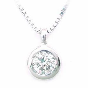 ネックレス 一粒 ダイヤモンド ネックレス K10ホワイトゴールド ダイヤモンドネックレス ダイヤモンド ダイヤ 0.4カラット