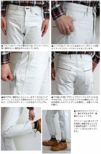【40%OFFセール】ジョンブル メンズ JOHNBULL グレー横糸 ホワイトデニム スリークォーター ペインター ジーンズ クロップド ホワイト