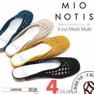 ミオ ノティス MIONOTIS Vカットメッシュミュール サンダル (276b) きれい目 スクエアトゥ 靴 シューズ ヒール