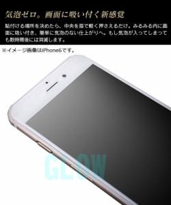 ソニー Xperia Z5 Premium/Xperia Z5/Xperia Z5 Compact マット強化ガラス アンチグレア  ラウンドエッジ 保護フィルム 液晶 極薄 0.26mm