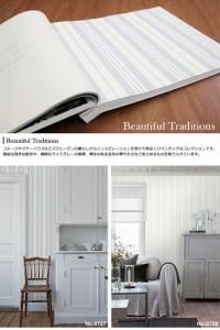 輸入壁紙 スウェーデン製 BORASTAPETER Beautiful Traditions 巾53cmX長さ10.05m 北欧 フリース壁紙 不織布壁紙 はがせる壁紙 DIY 壁紙