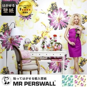 輸入壁紙 スウェーデン製 MR PERSWALL FASHION ミスターパースウォール 貼ってはがせる壁紙 DIY 壁紙 賃貸 壁紙 おしゃれ フリースデジタ