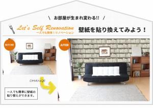 輸入壁紙 ドイツ製 rasch 防火認定品/F☆☆☆☆ ラッシュ homestyle Modern Surfaces2 巾53cm×長さ1m単位のカット販売 貼ってはがせる