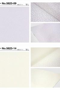壁紙 【国内在庫】 輸入壁紙 ドイツ製 erismann エリスマン VIE EN ROSE 巾53cm×長さ10m 貼ってはがせる壁紙 フリース壁紙 不織布壁紙