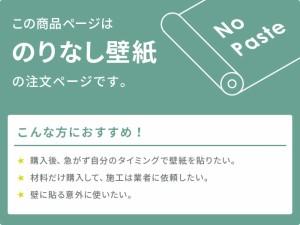 壁紙 のりなし のりなし壁紙 トキワ パインブル TOKIWA PINEBULL フラワー&カジュアル&モダン [壁紙以外の商品と同梱不可・数量1で1m]
