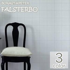 輸入壁紙 スウェーデン製 BORASTAPETER FALSTERBO 巾53cmX長さ10.05m 北欧 フリース壁紙 不織布壁紙 はがせる壁紙 DIY 壁紙 はがせる 賃