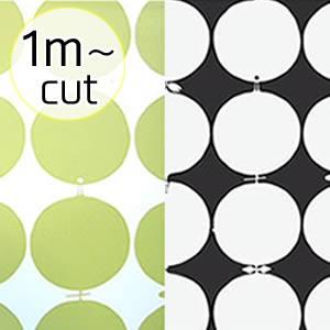 輸入壁紙 スウェーデン製 BORASTAPETER SCANDINAVIAN DESIGNERS 巾53cmX1m単位のカット販売 北欧 フリース壁紙 不織布壁紙 はがせる壁紙