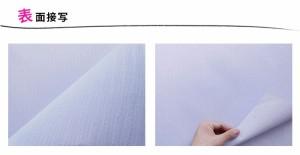 """【国内在庫品】輸入壁紙 プレーン パープル ドイツ製 rasch ラッシュ """"Chorus Line 2014"""" 469400 巾53cm×長さ1m単位のカット販売(数量1"""