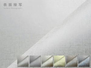 輸入壁紙 アメリカ製 輸入壁紙 LARSEN ZEN フリース壁紙 貼ってはがせる壁紙 不織布壁紙 DIY 壁紙 はがせる 賃貸 壁紙 メタリック 巾52cm